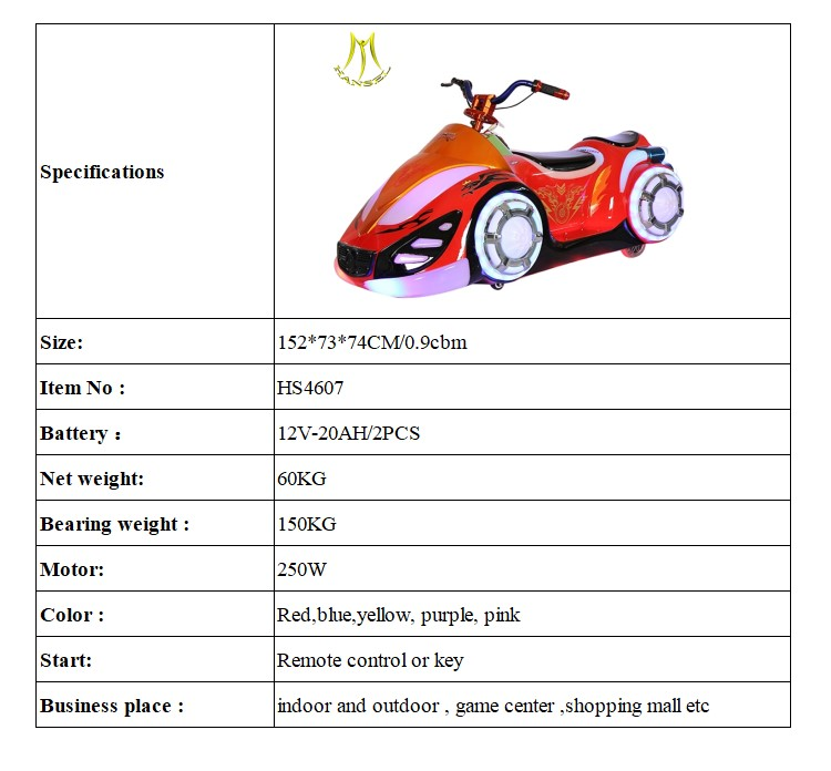 HS4607 details.JPG