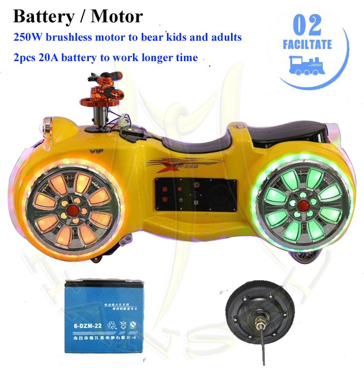 02 battery-motor-y.jpg